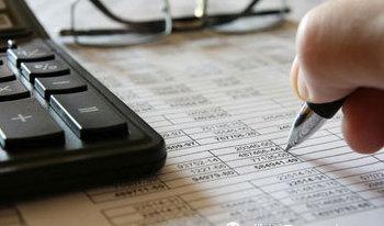 一般货物+一般应税服务兼营申报