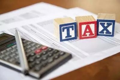 外贸公司出口货物与退税