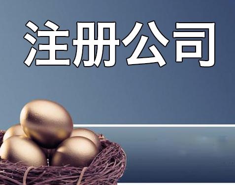 东莞市:制造业有望迎来补偿性增长