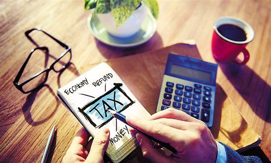 2018年最新实施增值税的减税免税类目